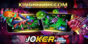 Cara Daftar Joker123